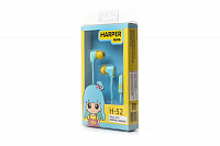 HARPER KIDS H-52 blue